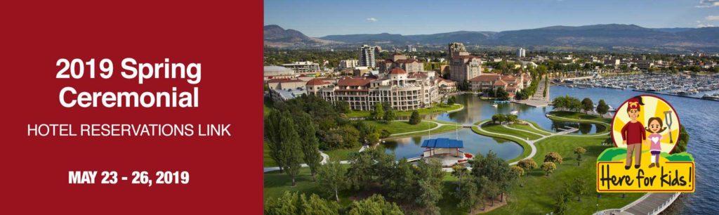 2019 Spring Ceremonial Hotel Reservation Link